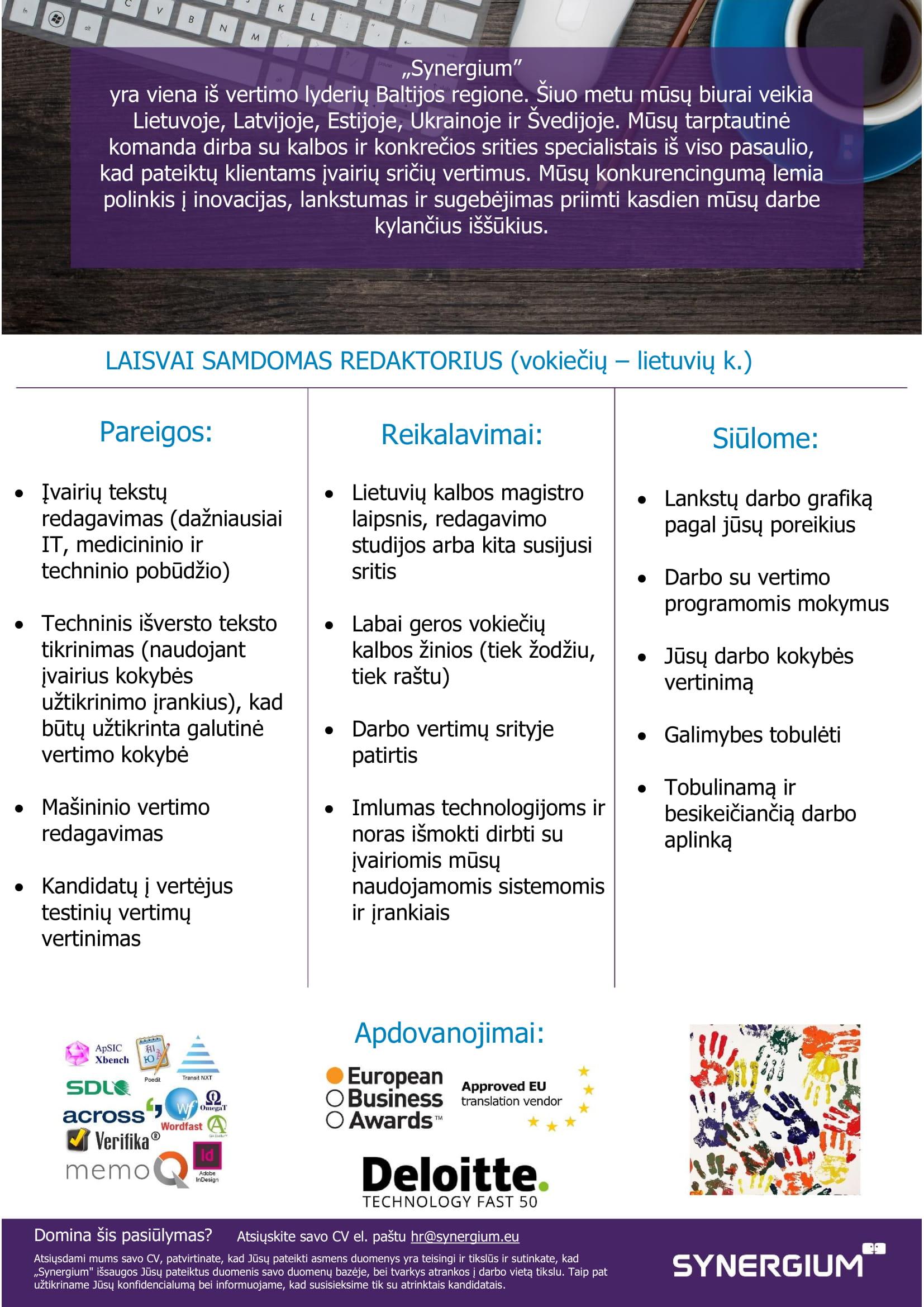 Synergium junior project coordinator job advertisement
